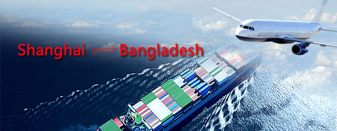 Ocean Shipping From Shanghai of China to Chittagong of Bangladesh
