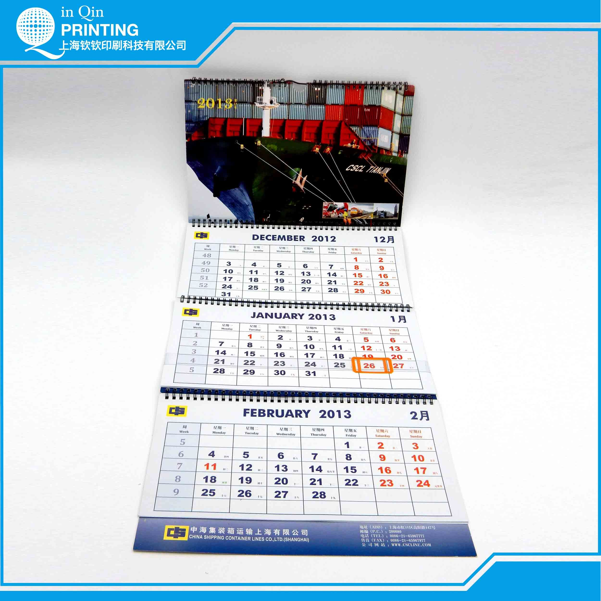 Calendar For Sale : China hot sale printing month wall calendar