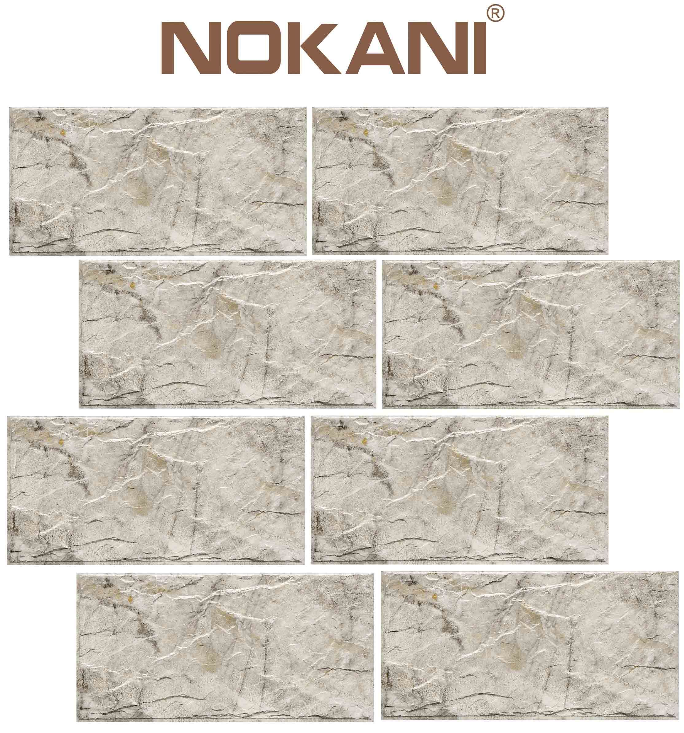 Exterior ceramic wall tile images tile flooring design ideas china full body ceramic wall tile exterior wall cladding for wall china full body ceramic wall doublecrazyfo Image collections