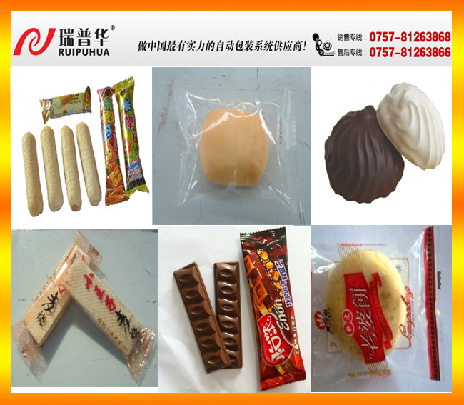 Swiss Roll/Cup Cake Automatic Feeding Package Machine