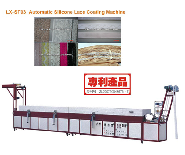 Women′s Sock and Underwear Lace Machine