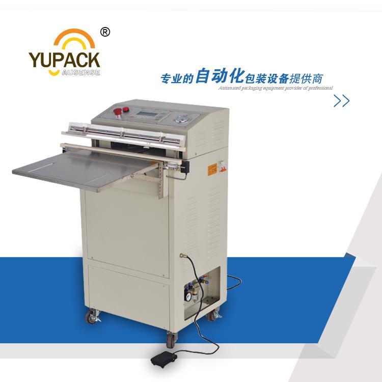 Vs-600 External Nozzle Vacuum Packaging Machine