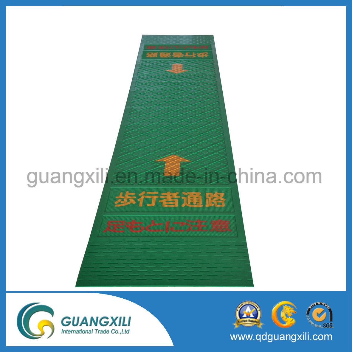 3mm X 0.6mx 10m Janpanese Walker safety Passage Rubber Sheet