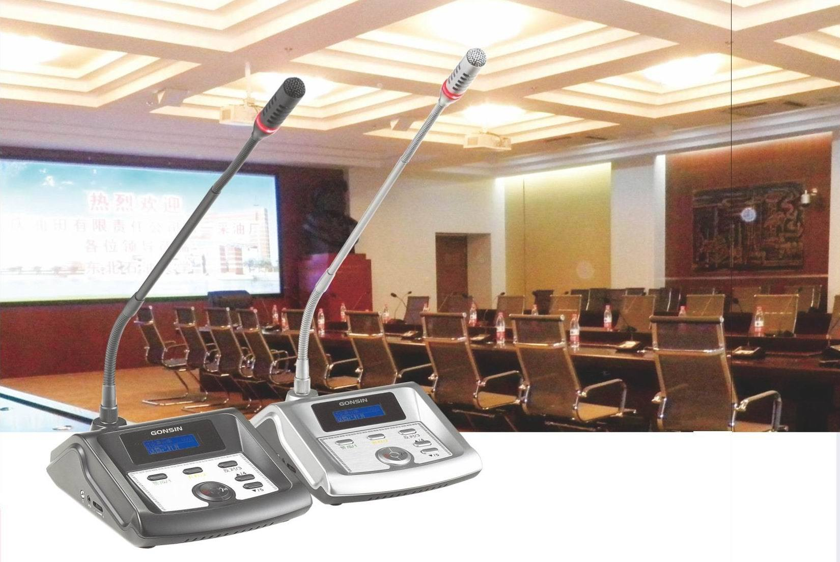 Conference System for Discussion & Voting (TL-VB4200)