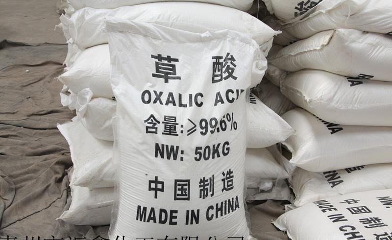 Oxalic Acid 99.6%Min for Leather /Textile/Dyeing