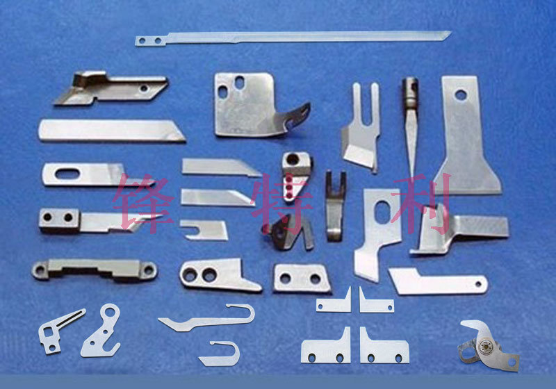 Cutting Knives/Cutting Blades/Cutting Knife/Skinner Blade/Slittng Blade/Coated Blade/Razor Blades (687)