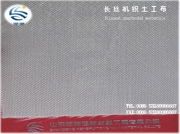 Factory Pet Polyester PP Polypropylene Non Woven Geotextile