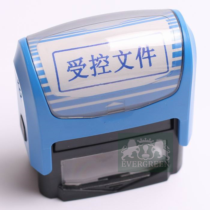 Customized Engraved Rubber Self Inking Stamps