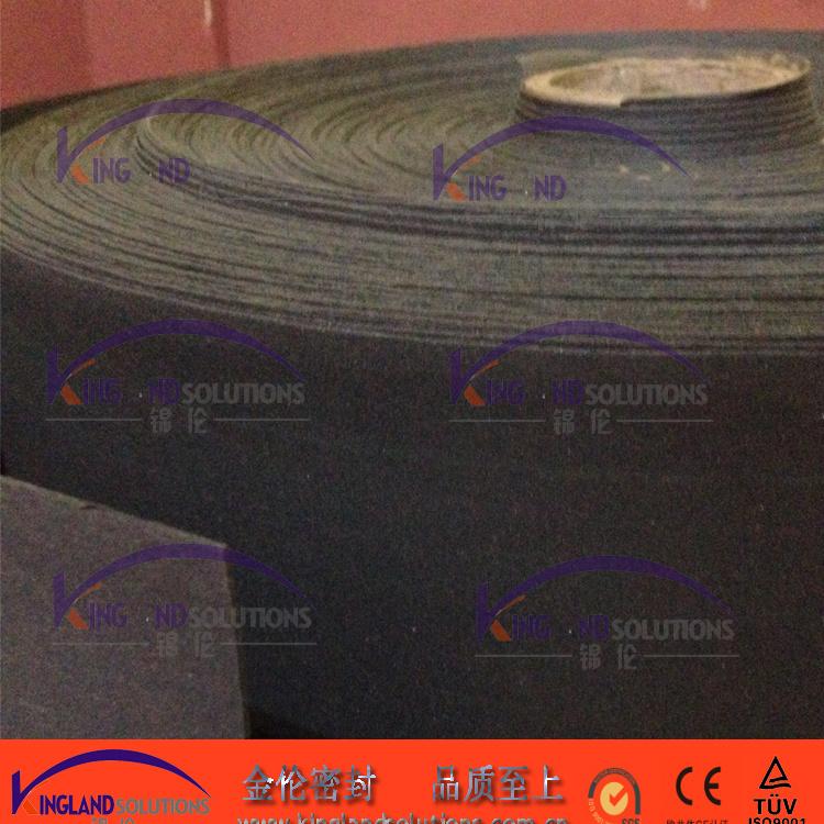 (KL1205) Asbestos Free Latex Paper Sheet
