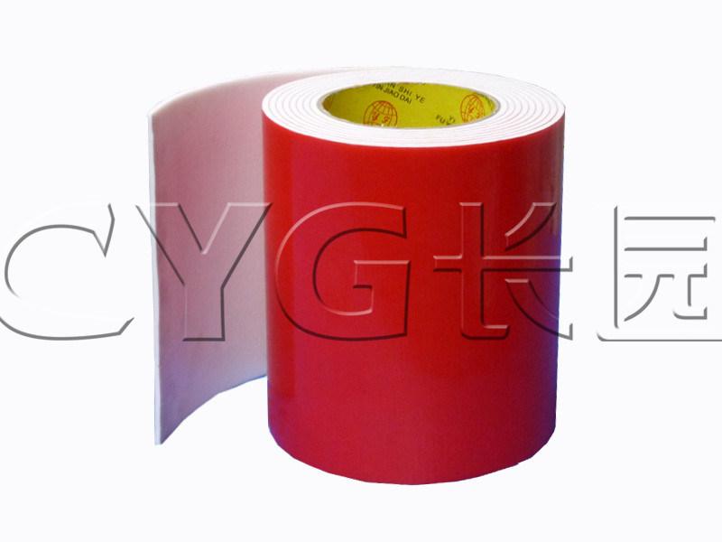 Double Coated Adhesive Polyethylene Foam Tape