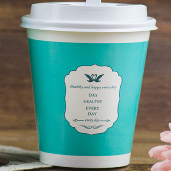 Cheap Cups with Lids Coffee Cups Drink Cups Disposable Paper