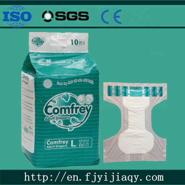 2015 Hot Sell Comfrey Disposable Adult Diaper