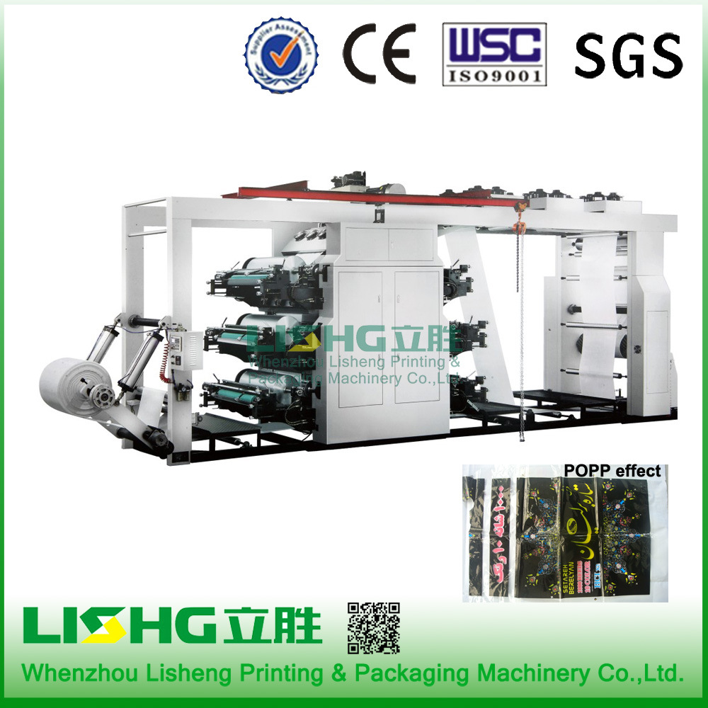 Ytb-61600 High Speed Packaging Film Printing Machinery