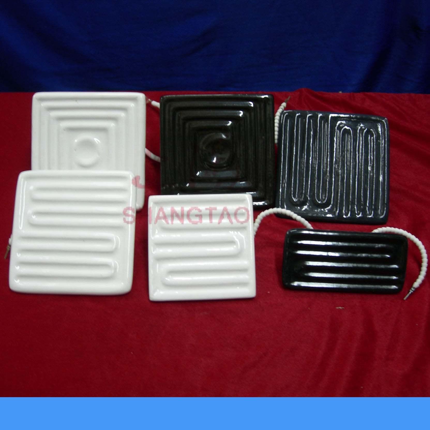 Ceramic Far Infrared IR Heater