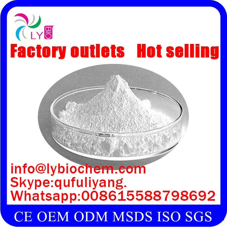 Sodium Hyaluronate CAS No 9004-61-9 Sodium Hyaluronate