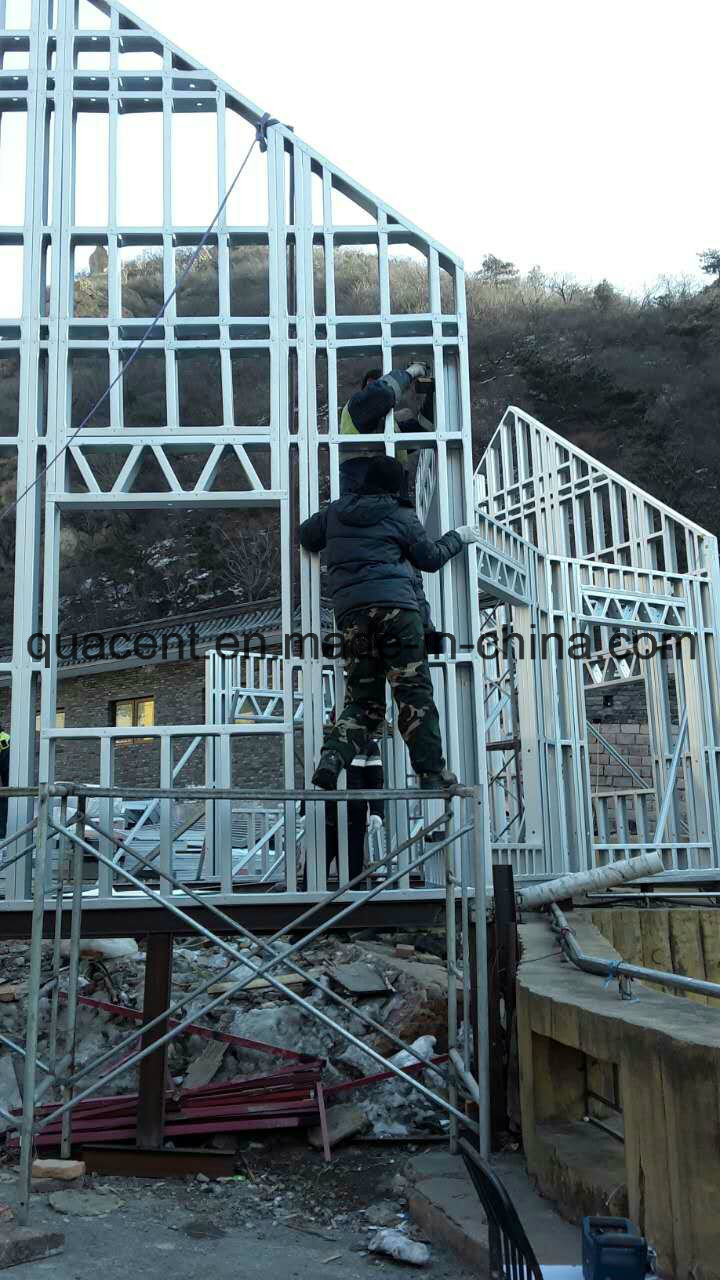 Attractive Design for Prefab Steel Office Building for Zoo 2016