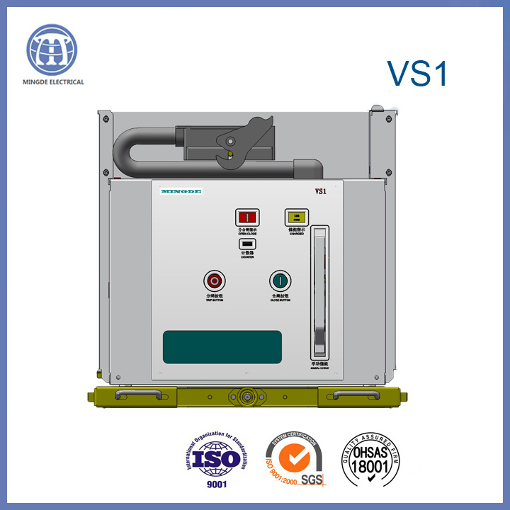 24kv-2500A Vs1 Vacuum Circuit Breaker with Ce Approval