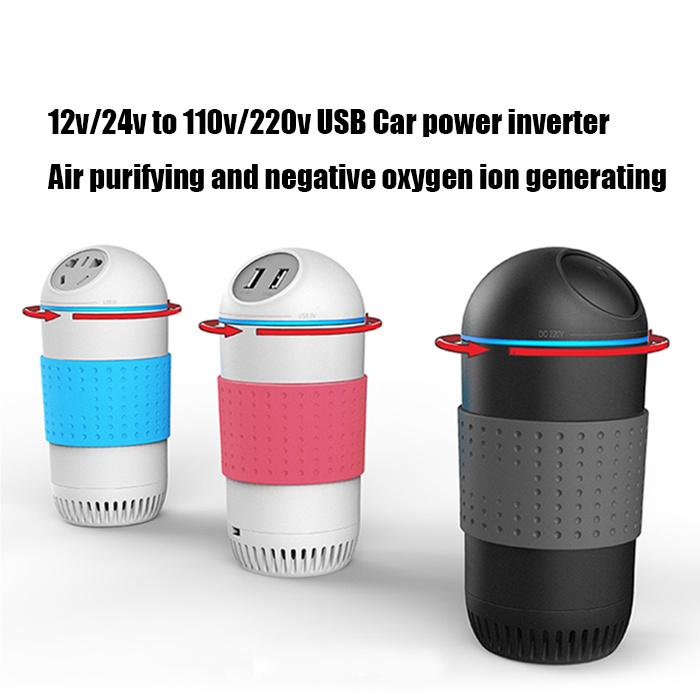 12V/24V to 110V/220V/180W, USB Car Power Inverter with Oxygen Bar