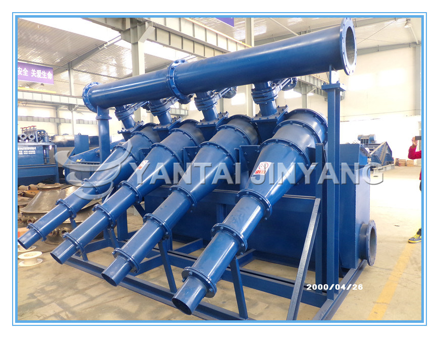 Mining Equipment Efficient Dewatering Hydrocyclone