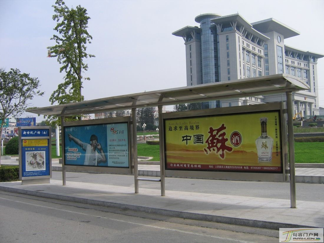 Solar Batteries For Outdoor Lights picture on China Outdoor Bus Shelter with Solar Batteries For Outdoor Lights, Outdoor Lighting ideas 77663454f1563ed9488628cd63222ec5