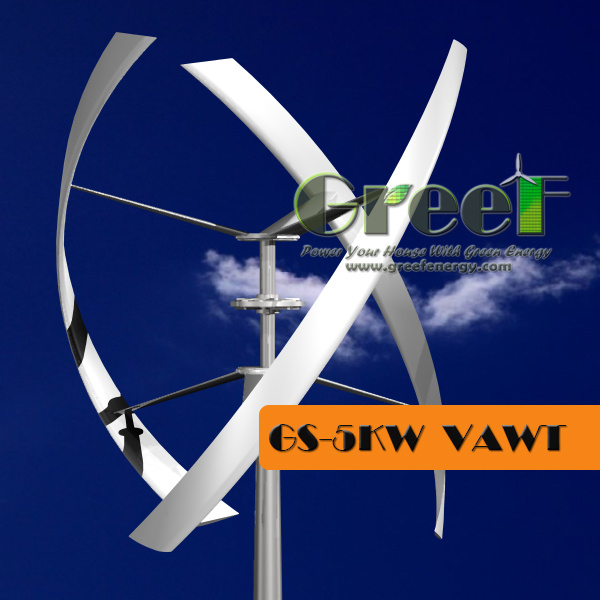 Low Speed 5kw Vertical Axis Wind Turbine Price