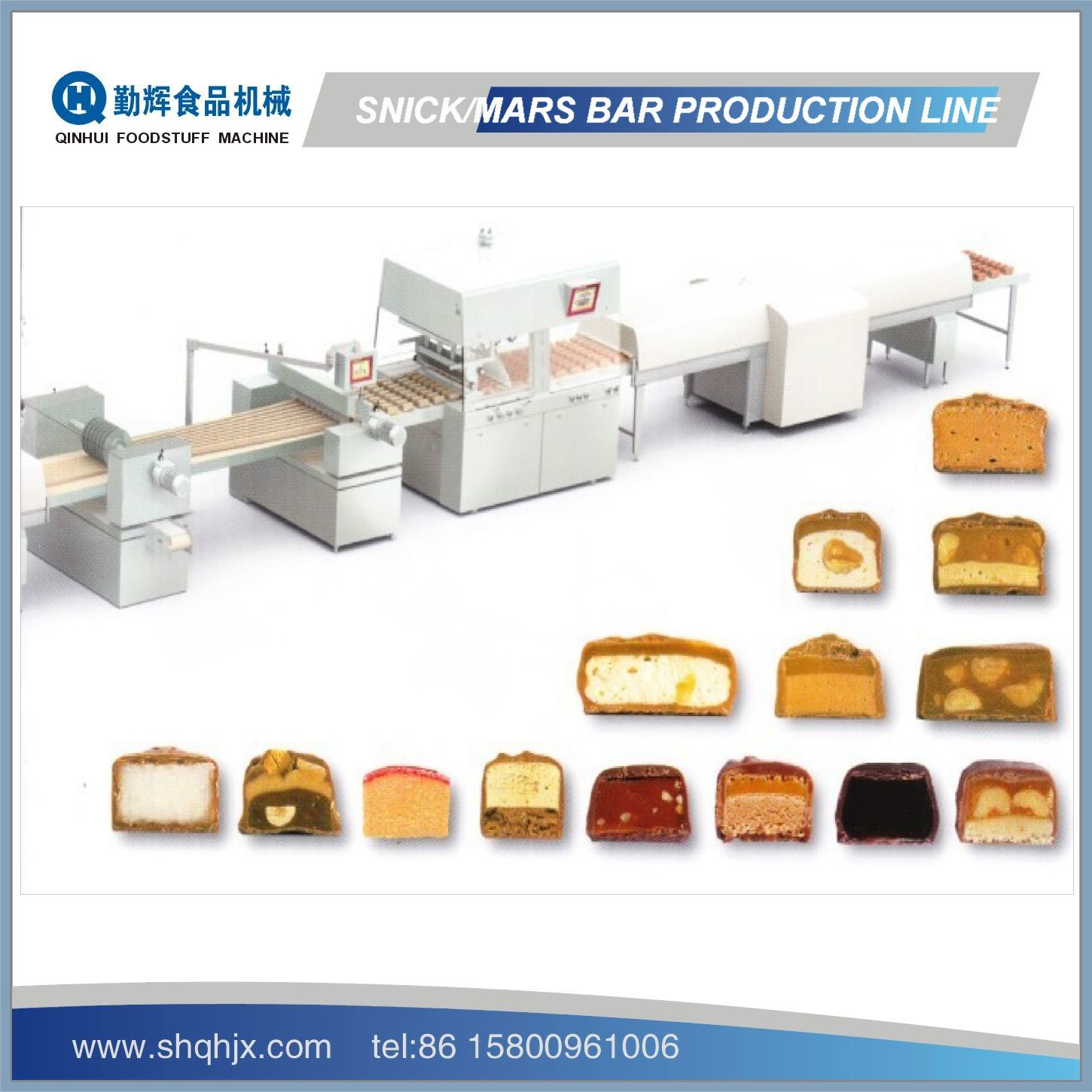Automatic Snickers Machine