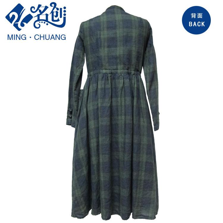 Fashion Plaid Ladies Dress Slip-on