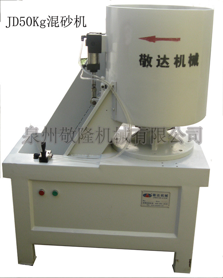 Sand Mixing Manufacturing & Processing Machinery (JD-200-III)