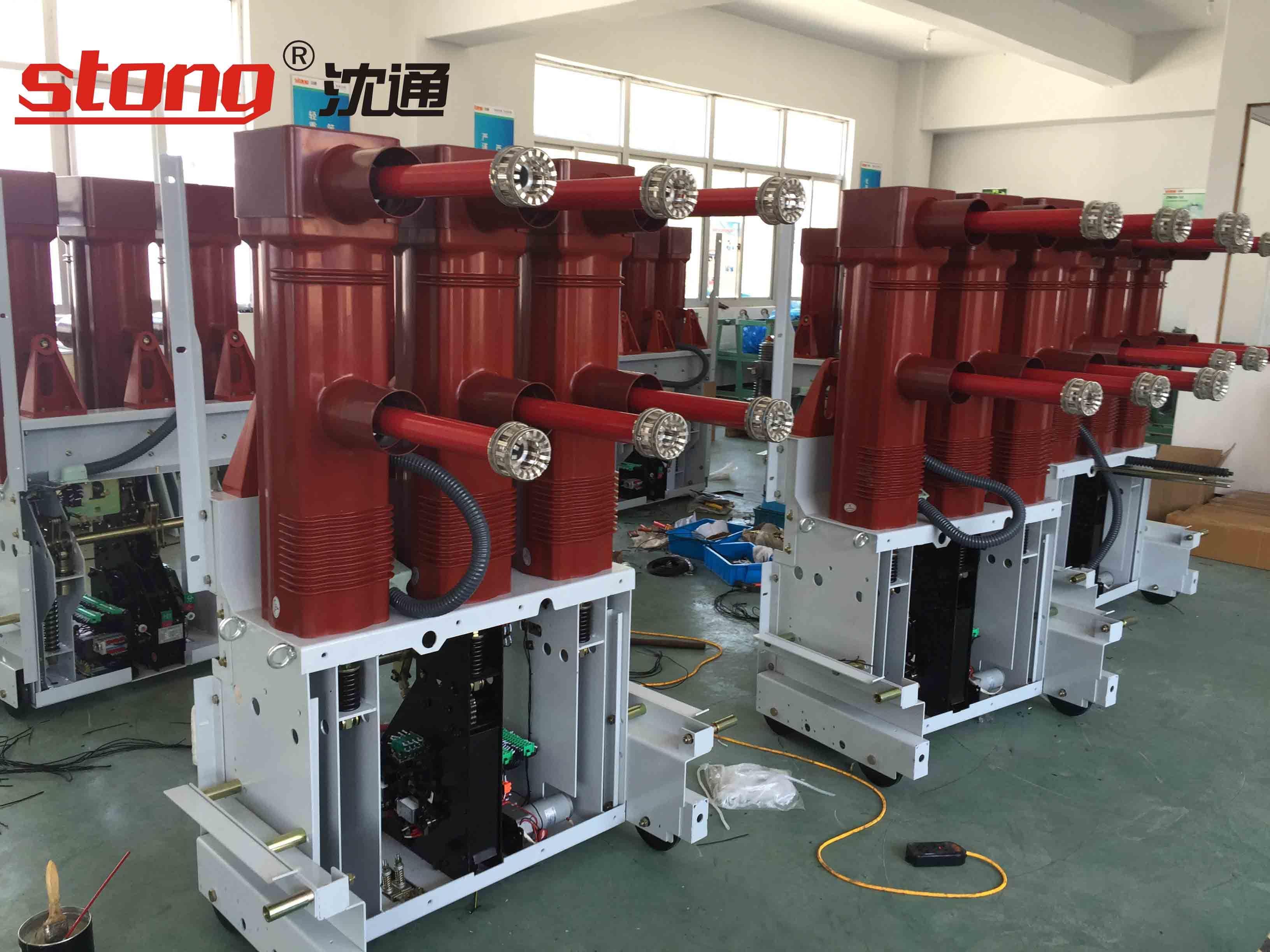 Stong Zn85-40.5 Type 40.5kv High Voltage AC Vacuum Circuit Breaker