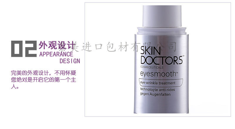 Taiwan Airless Bottles for Skin Care