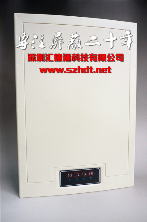 Desktop, High Power, Cellular GSM CDMA 2g 3G 4G Lte Cellphone & WiFi & Bluetooth Signal (Blocker) Jammer