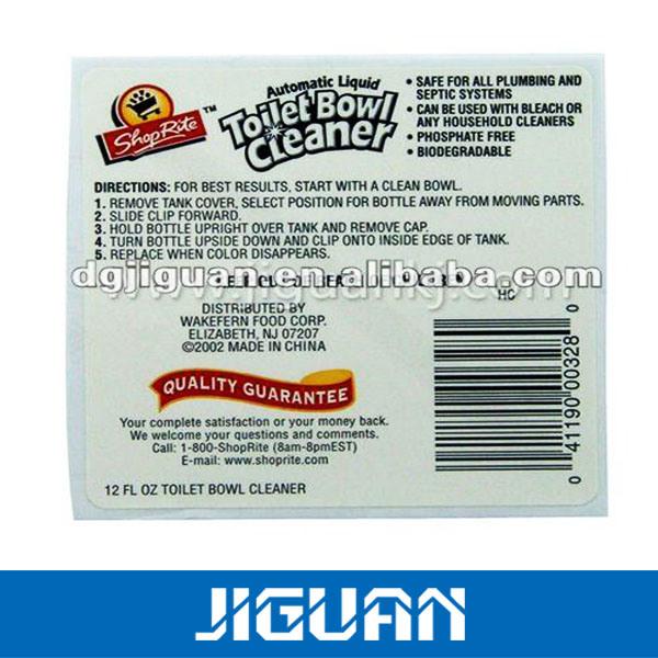 Custom Printed Roll Bottle Food Sticky Label