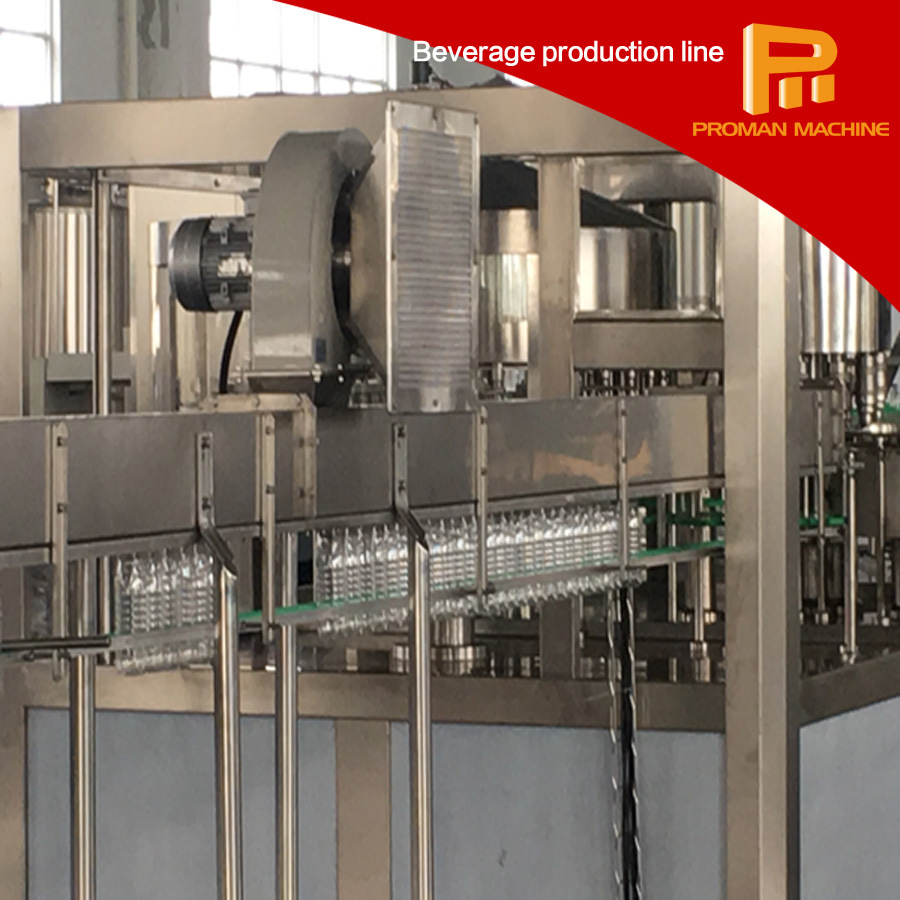 Full Automatic Pure Water Bottling Machine
