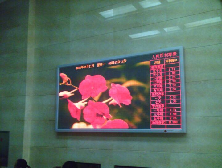 P7.62 Indoor Front / Rear Service 976X976mm LED Display