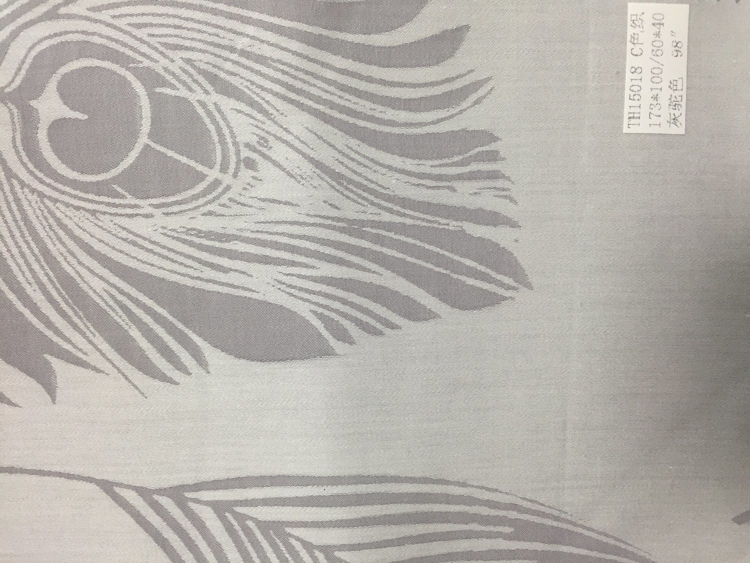 Jacquard Fabric with Bleach, White, and Printed for Home and Hotel
