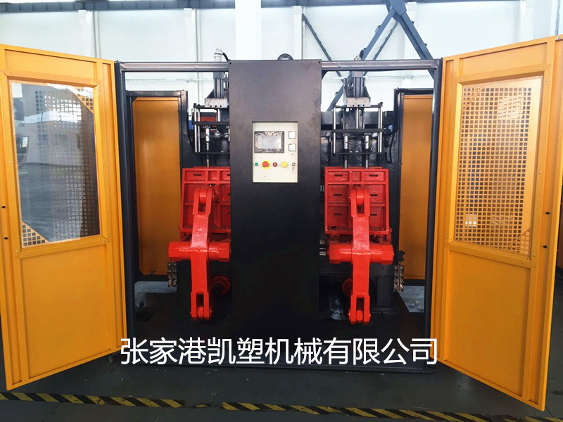 12L Double Station Extrusion Blow Molding Machine