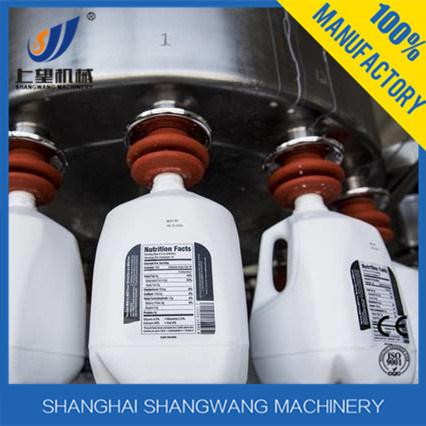 2t/H Pasteurized Milk/Uht Milk Production Line