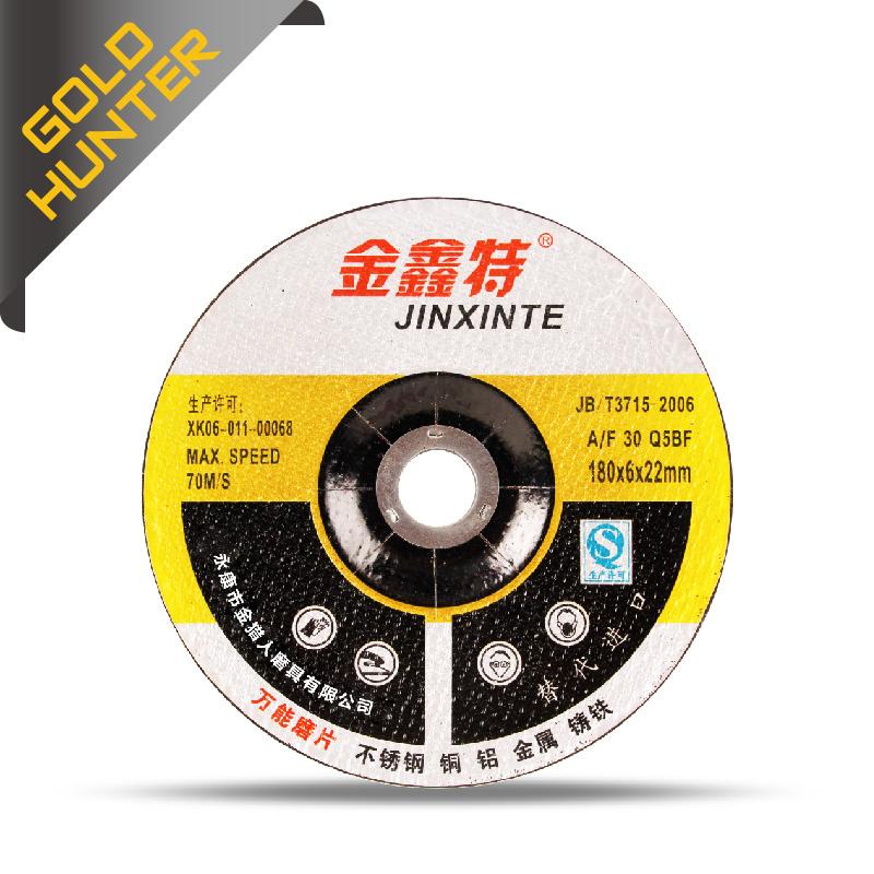 Jinxinte High Quality Grinding Wheel 180