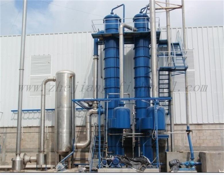 Vacuum Evaporator Used in Fishmeal Plant Line