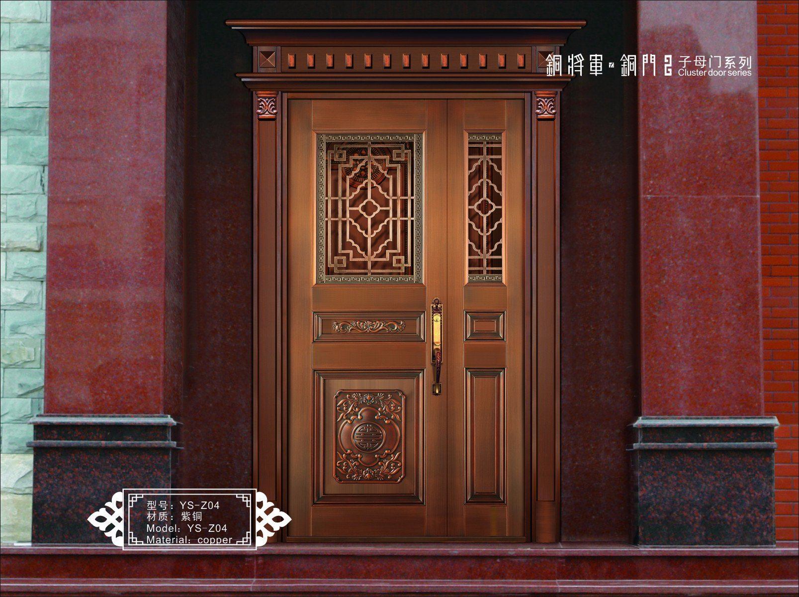 Coppman Front Door Design Handmade Security Copper Door