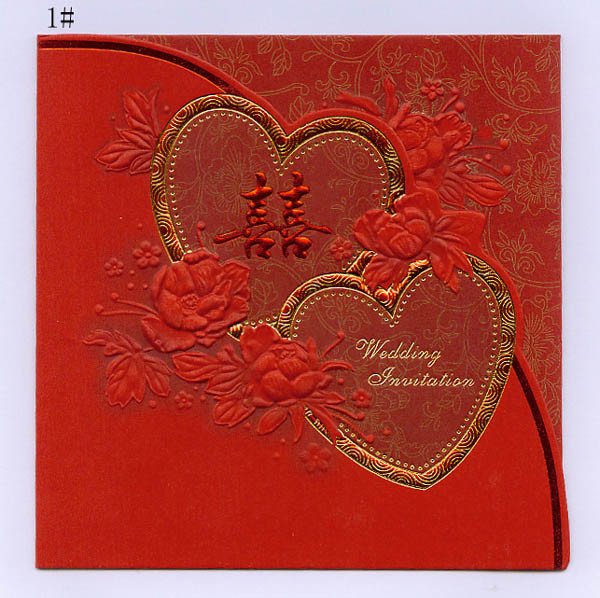 China Wedding Invitation Card C602