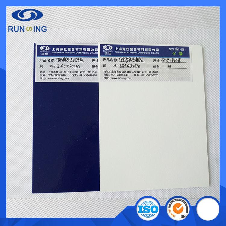FRP Gel Coat Sheet /Panel, Fiberglass Sheet, GRP Sheet