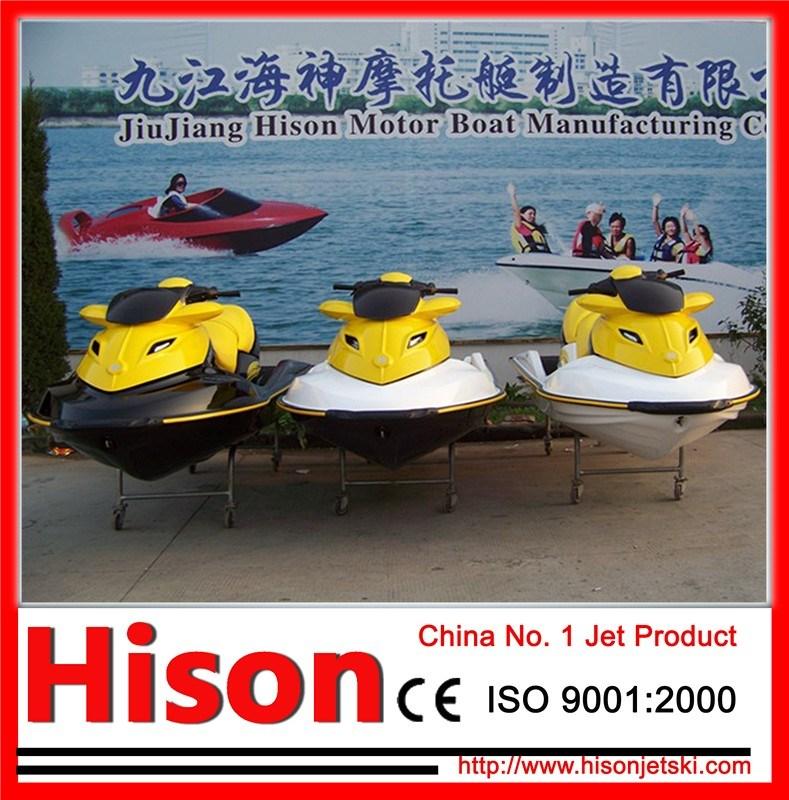 4 stroke speed boat suzuki