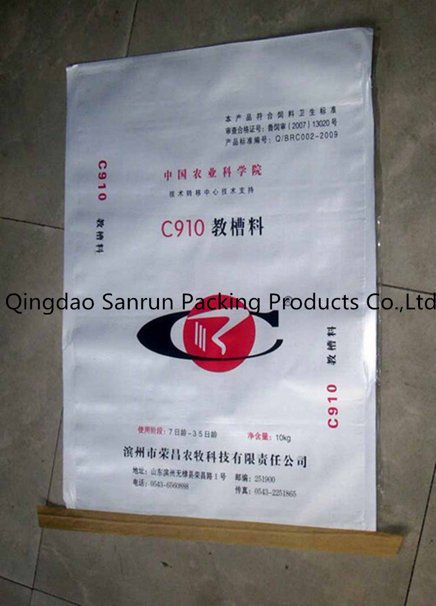 BOPP PP Woven Bag for Washing Powder