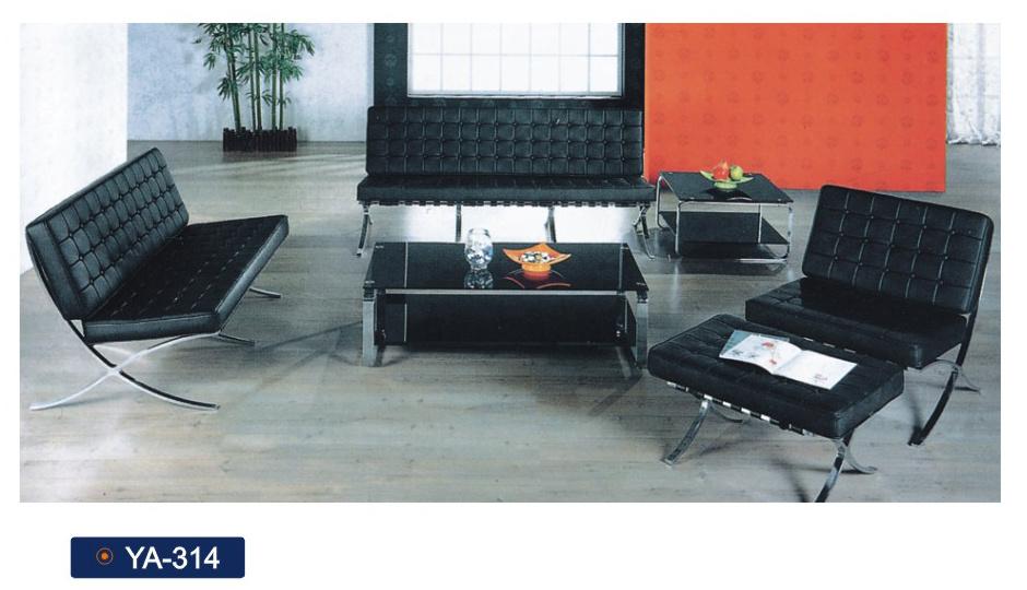 Good Quaity Modern Furniture Office Sofa (Ya-314)