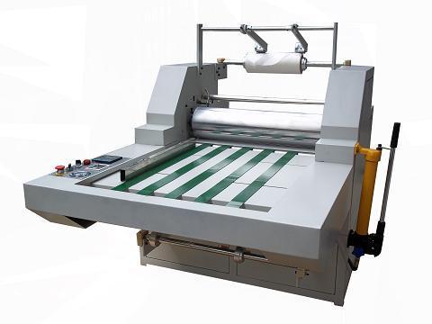 Laminator Machine 720mm Hydraulic Laminating Machine (WD-720)