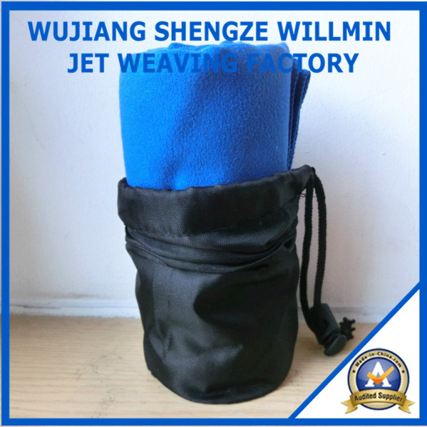 Quick Dry Microfiber Outdoor Towel with Waterproof Bag