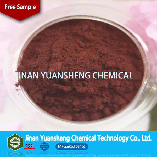 Yellow Brown Powder Concrete Admixture SLS Sodium Lignosulfonate
