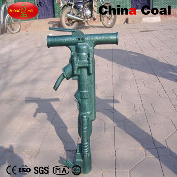 High Quality Pneumatic Rock Crusher From Manufacturer