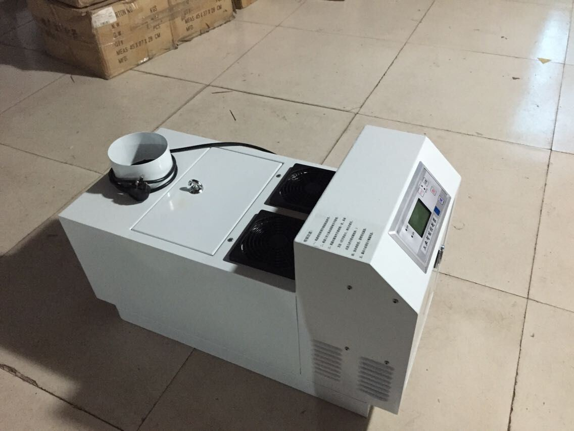 Dq-083 Edible Mushrooms Humidifying Machine